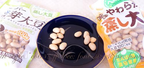 大豆デイズの「スーパー発芽大豆」と「やわらか蒸し大豆」