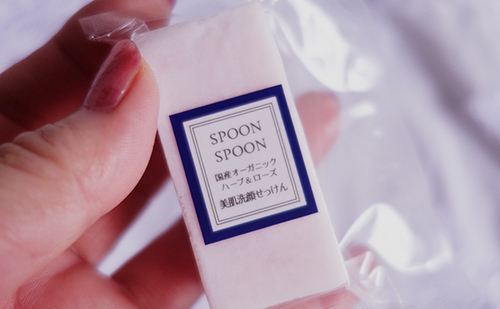 SpoonSoapUp.jpg