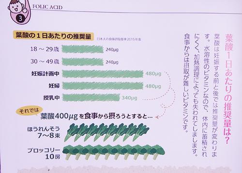 bijin-yousan-book00.jpg