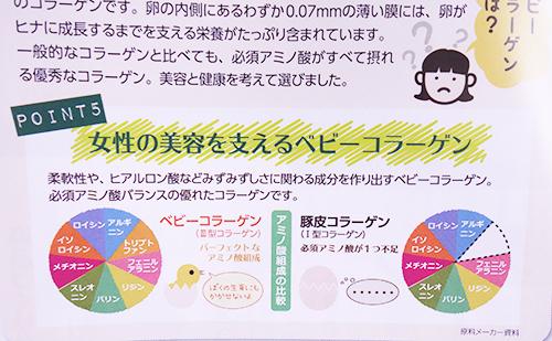 bijin-yousanbook02.jpg