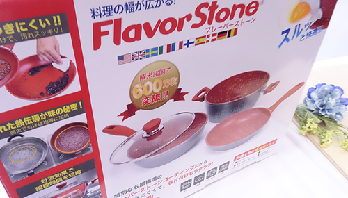 flavorStonebox縦.jpg