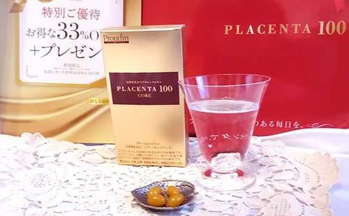 placenta100水と.jpg
