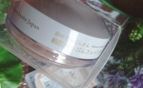 京粉本体.jpg
