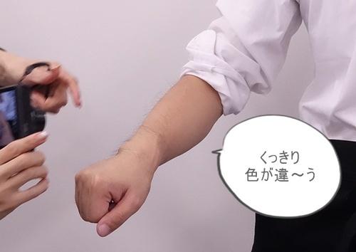塩で漂白された手の様子.jpg