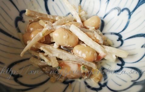 スーパー発芽大豆入りの牛蒡サラダ