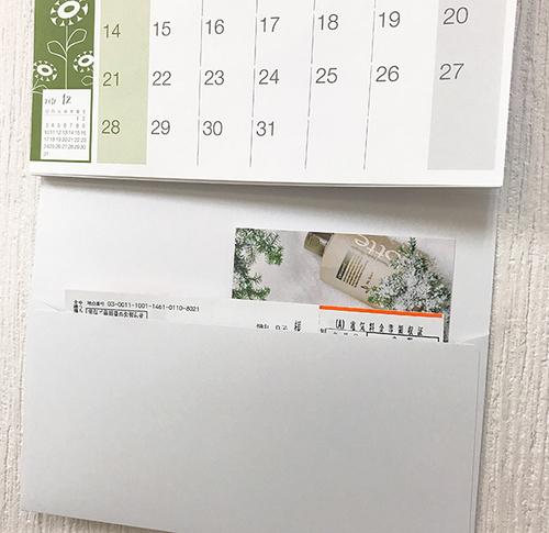 福袋カレンダー.jpg