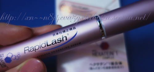 RapidLashの実物写真