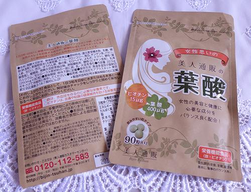 biji-yousan-package.jpg