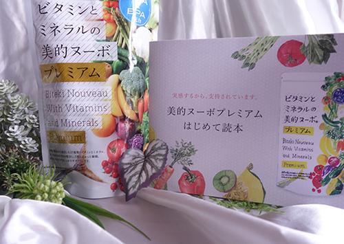 biteki3.jpg