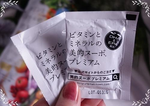 biteki小袋.jpg