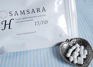 samsara-300.jpg